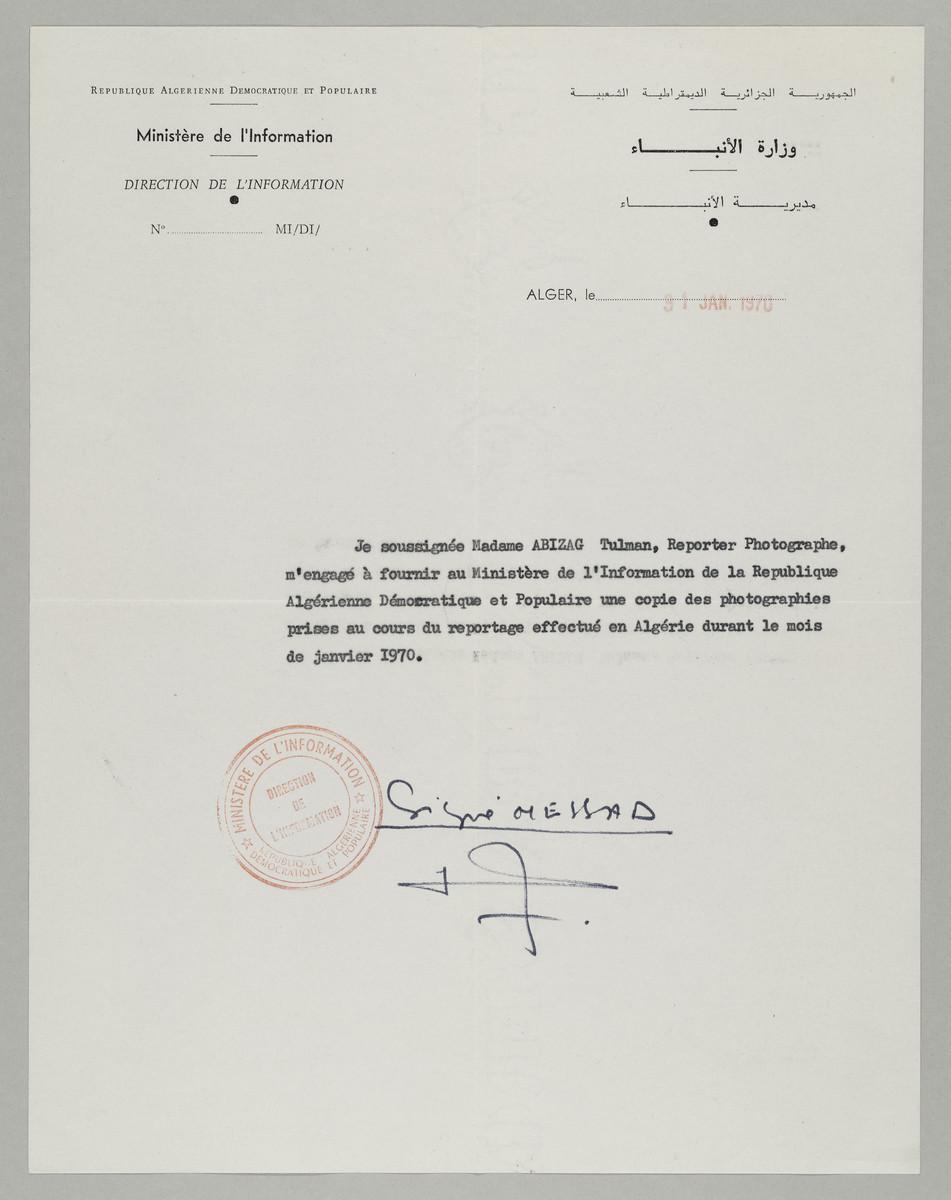 Verpflichtungserklärung Tüllmanns gegenüber dem algerischen Informationsministerium, Kopien ihrer Bilder abzuliefern (Januar 1970) -